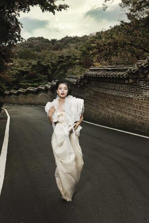 Gao Yuanyuan by Brandon for Harpers Bazaar.jpg
